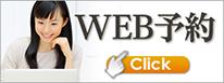 webreserve.png